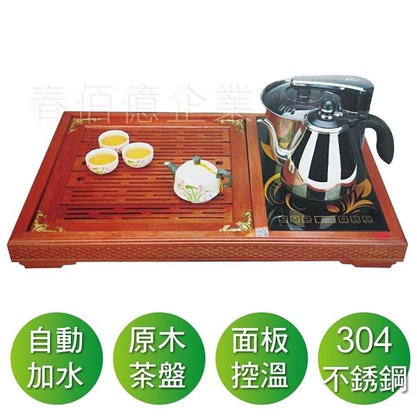 SUNMOSU-AI智慧型全自動補水泡茶機含消毒鍋S-618AI+原木茶盤(1組) 感應式機器人手臂 自動加水