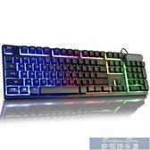 鍵盤 背光遊戲電腦臺式家用髮 光機械手感筆記本外接USB有線鍵盤 雙十二免運