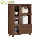 【綠家居】麥格 現代2.5尺單門單抽低餐櫃/收納櫃(二色可選)