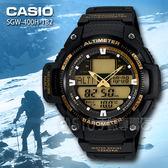 CASIO 卡西歐手錶專賣店 SGW-400H-1B2 男錶 雙顯錶 橡膠錶帶 冷光照明 整點報時 溫度 高度 氣壓 測量