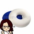 【醫技】圓形中空坐墊「浮動坐墊」 台灣製造更安心【醫妝世家】EG2211