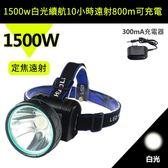 LED頭燈強光感應礦燈夜釣釣魚燈充電遠射手電筒超亮頭戴式800米可充電【星時代家居】