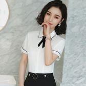 夏季職業襯衫女短袖2018新款時尚大碼工作服修身正裝白色襯衣 【PINK Q】