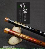笛子初學成人零基礎入門樂器高檔專業橫笛演奏竹笛「夢露時尚女裝」