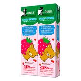 黑人6-12歲兒童牙膏60g X2入【愛買】