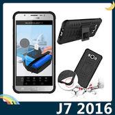 三星 Galaxy J7 2016版 輪胎紋矽膠套 軟殼 全包帶支架 二合一組合款 保護套 手機套 手機殼