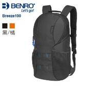 【聖影數位】BENRO 百諾 Breeze 100 輕風系列後背包 黑/橘