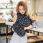 東京著衣【YOCO】氣質高領露肩滿版印花上衣-S.M.L(171777)