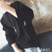 夏季寬鬆7七分袖t恤男短袖韓版bf風半袖中袖五分袖學生潮流上衣服『CR水晶鞋坊』