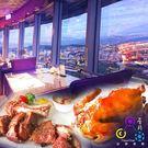 2張組↘【台北】星月360度旋轉景觀餐廳$1000餐飲抵用券