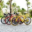 【免運】自行車模型 1:8仿真模型 合金 公路車/單車/腳踏車/山地車 迷你玩具 場景擺件 擺飾 可摺疊