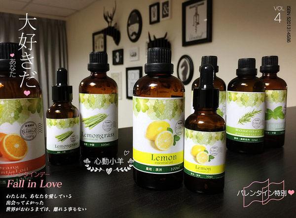 心動小羊^^手工皂、精油蠟燭、香磚、芳香手作專用檸檬精油30ml保養品、水養機、100%單方純精油