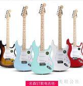 電吉他單搖ST電子吉它套裝專業級成人初學者入門搖滾電吉他TT1957『美鞋公社』