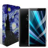 索尼xz3 premium手機 全屏膜xz3鋼化膜