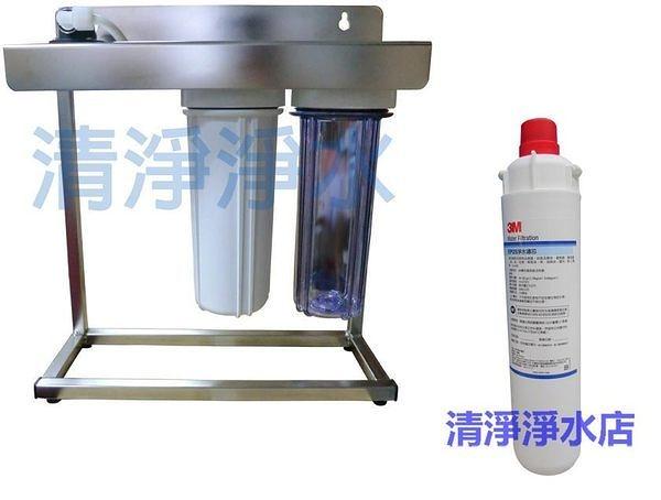 [家事達] 3M EP-25 三道不銹鋼腳架型淨水器、廚下淨水器,全NSF配備組 特價~