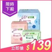HIBIS 木槿花草本3D瞬潔衛生棉/輕薄護墊(韓版)1包入 3款可選【小三美日】原價$149