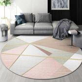 簡約圓形地毯北歐式防滑地毯客廳臥室家用書房床邊地墊茶幾毯 aj10777【花貓女王】