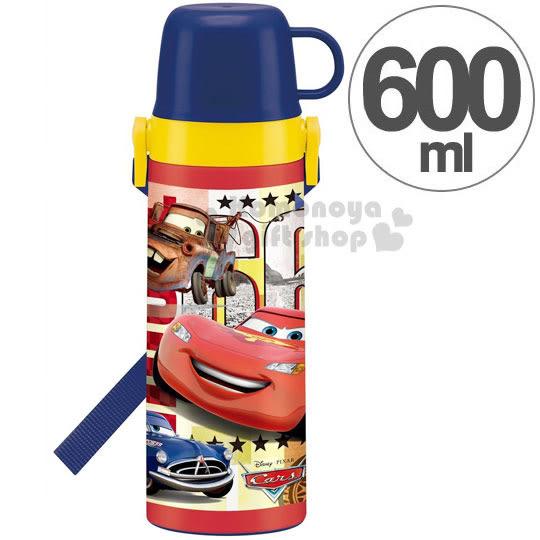 〔小禮堂〕迪士尼 CARS閃電麥坤 2way不鏽鋼水壺《黃藍.復古.600ml》保溫.保冷OK! 4973307-36091