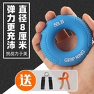 硅膠握力器男可調大小練臂肌訓練五指力量康復握力圈鍛練手勁器材 快速出貨