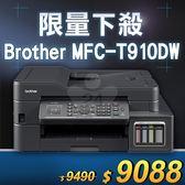 【限量下殺20台】Brother MFC-T910DW 原廠大連供無線傳真複合機 /適用 BTD60 BK/BT5000 C/M/Y