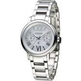 星辰 CITIZEN XC系列光動能魅力邂逅時尚腕錶 FD1090-54A