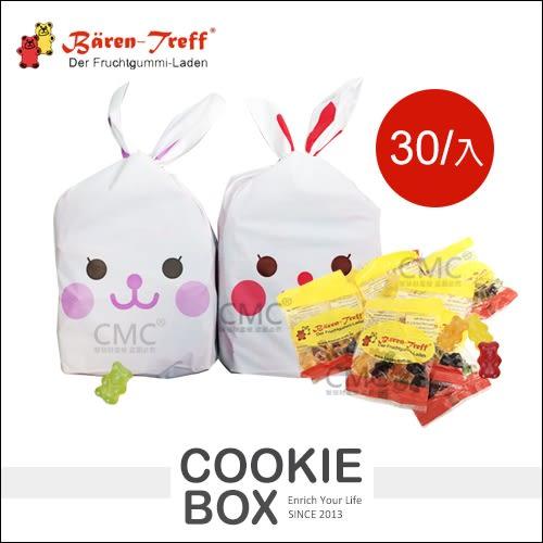 德國 Bären-Treff 天然果汁 小熊軟糖 兔子 for you (12gx30包) 隨手包 迷你 糖果 *餅乾盒子