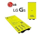 【保固一年】LG G5 原廠電池 H860 原廠電池/原電/原裝電池 2700mAh原廠 電池 樂金