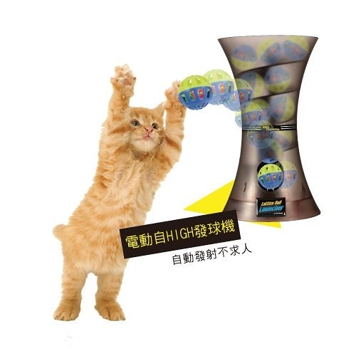 *KING WANG*Kitty Connection追逐玩具《電動自HIGH發球機》598-01 貓玩具/發球/追逐