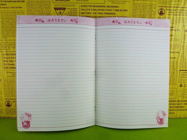 【震撼精品百貨】Hello Kitty 凱蒂貓~筆記本~和服【共1款】