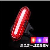 自行車尾燈夜騎警示燈USB充電爆閃燈山地車騎行燈安全燈單車裝備     時尚教主