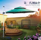 遮陽傘 戶外遮陽傘庭院羅馬傘沙灘傘折疊大型雨傘四方廣告傘擺攤傘太陽傘igo 宜室家居