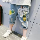 男童牛仔褲薄款七分中褲