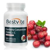 【美國BestVite】必賜力高濃縮蔓越莓膠囊1瓶 (100顆)