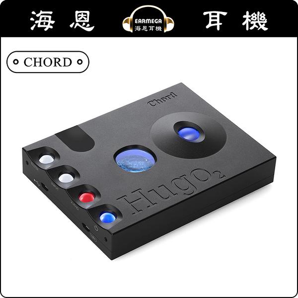 【海恩數位】Chord Hugo2 隨身DAC 耳擴 公司貨保固