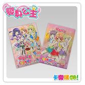 【卡樂購】變身公主-造形貼紙包(共20包)