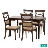◎木質餐桌椅組 MALACCA2 150 NITORI宜得利家居