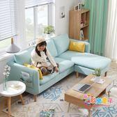 北歐布藝沙發小戶型三人位經濟型客廳整裝出租房簡約網紅款省空間 XW