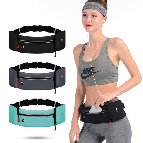 運動腰包男女款水壺包馬拉鬆跑步裝備戶外健身手機包貼身防水 格蘭小鋪