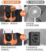 戶外掛腰掛脖風扇掛腰式小風扇可攜式可充電腰帶降溫神器電風扇