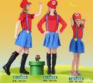 兒童女超級瑪麗服裝超級瑪莉 萬聖節服裝聖誕節變裝派對變裝服鋼鐵超蜘蛛人
