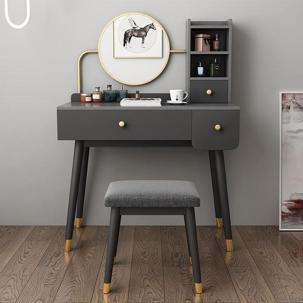 收納柜一體網紅化妝桌小戶型