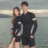 潛水服 男女分體長袖沖浪服套裝防曬游泳衣速干浮潛情侶水母服