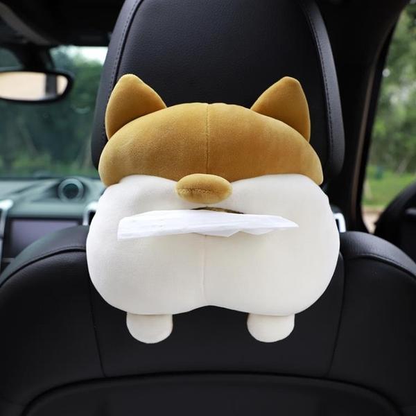 紙巾盒 汽車紙巾掛袋車載抽紙盒掛式網紅創意可愛高檔玩偶車包車內車上# 嬡孕哺