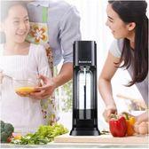 蘇打水機奶茶店商用氣泡水機便攜式家用自制飲料汽水氣泡機MKS 瑪麗蘇