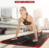 初學者瑜伽墊加厚加寬加長女男士防滑瑜珈舞蹈健身墊子  IGO