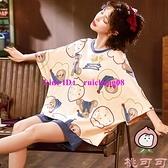 純棉短袖睡衣女夏季薄款可愛家居服寬鬆大碼套裝【桃可可服飾】
