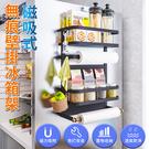 【樂邦】磁吸無痕冰箱架(三層)-多功能 ...