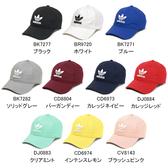 IMPACT Adidas Originals Trefoil Cap LOGO 多色 老帽 棒球帽 三葉草 情侶 男女可戴