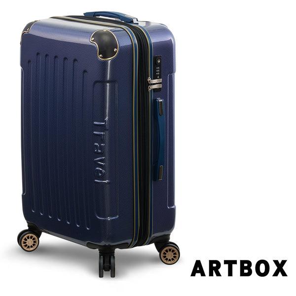 8吋碳纖維紋PC鏡面可加大行李箱