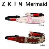3C LiFe ZKIN Mermaid 尼龍 相機帶 減壓背帶